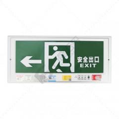 敏华MANVA 安全出口(暗装) 1410-A/双向