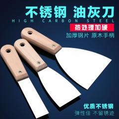 油灰刀铲刀刮腻子刀工具批刀油漆工具清洁铲子墙填缝小刮刀抹泥刀